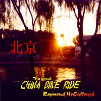 The great China Bike Ride